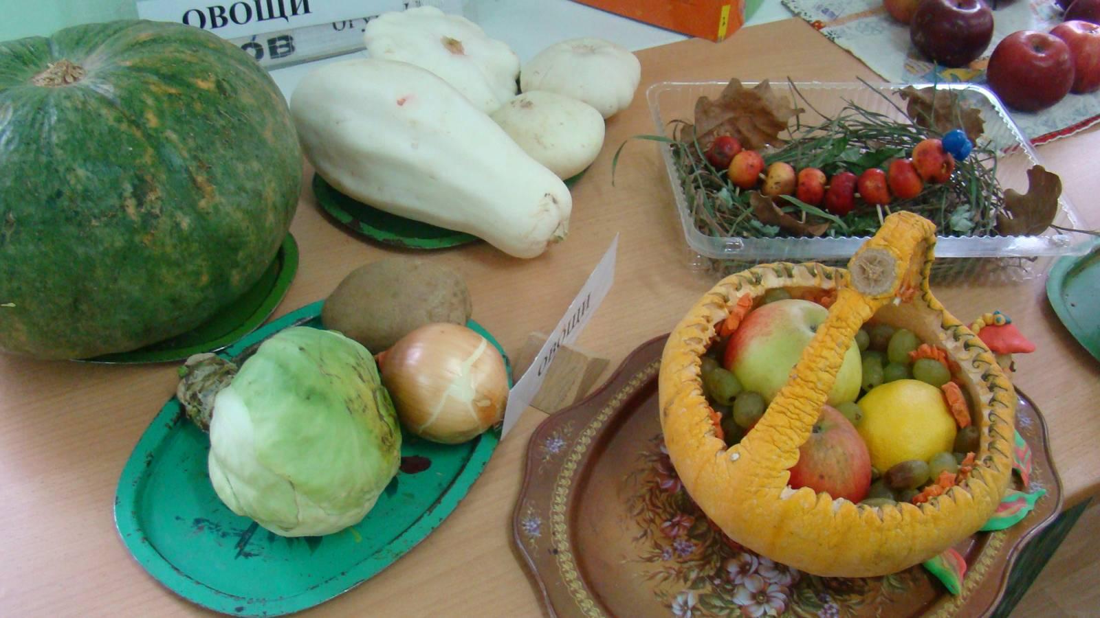 Поделки к осени своими руками из овощей или фруктов